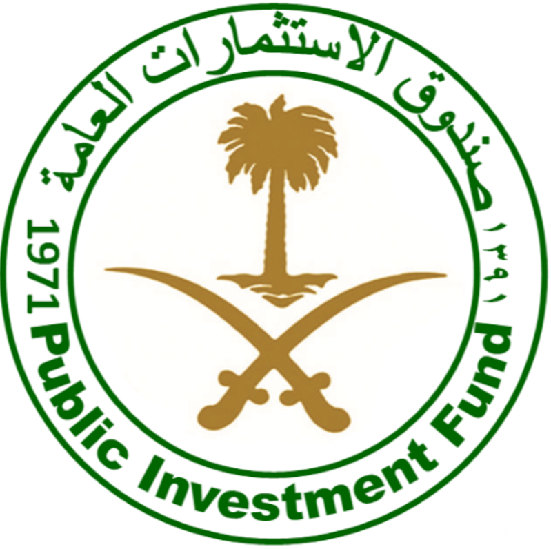 صندوق-الاستثمارات-العامة-799x797
